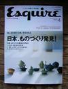 Magazine_es