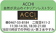 Acchi