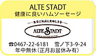 Altestad