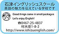 Ishizu_2