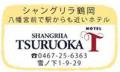 01_tsuruoka