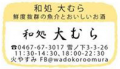 03_oomura
