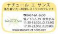 13_nature