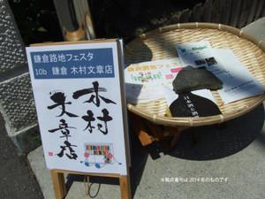 Kimurabunsho01