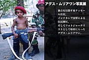 Timor_takahashi01