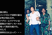 Timor_takahashi03