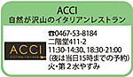 Acci2016