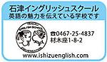 Ishizu2016