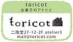 Toricot