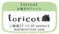 33_toricot