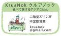 34_kruanok
