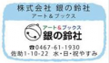 42_ginsuzu