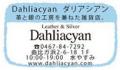 48_dahliacyan