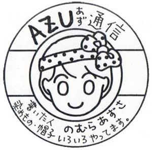Azu_mark