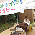 mar  加田 洋子
