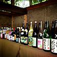 地酒と伝統食品 掛田商店