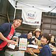 Kamakura_fm