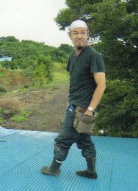 Ryuzan