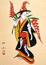 Otsue01