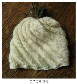 Knit_cap